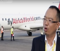 VIDEO Ghana benefiting from a joint aviation venture with China